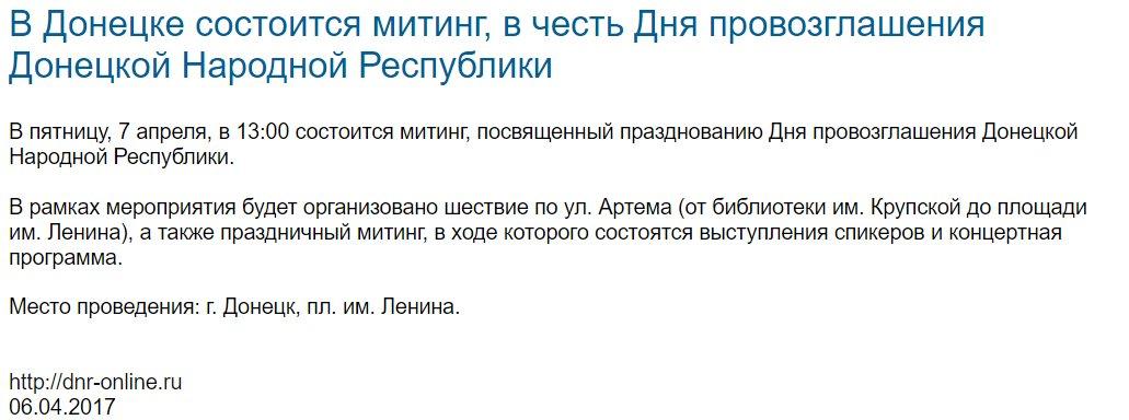 Чауса экстрадируют в Украину после завершения срока ареста, - антикоррупционная прокуратура Молдовы - Цензор.НЕТ 6660