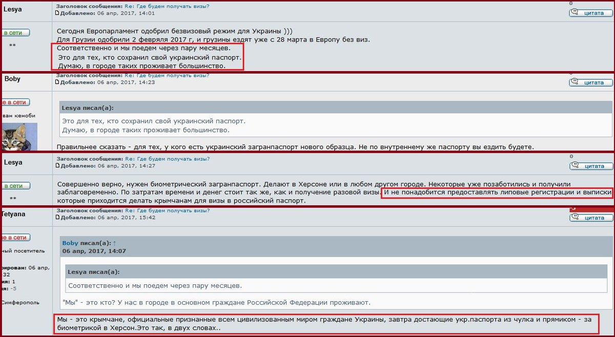 """""""Кремлевская тварь делает все, чтобы испортить нам праздник"""", - Арьев об обвале сервиса по выдаче загранпаспортов - Цензор.НЕТ 2629"""