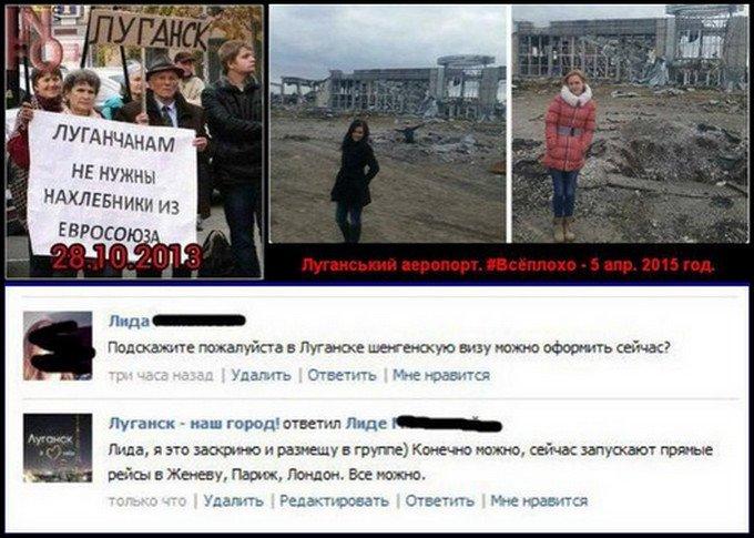 """""""Yes! 521 голос в Европейском парламенте - за безвизовый режим с Украиной!"""", - Порошенко - Цензор.НЕТ 4416"""