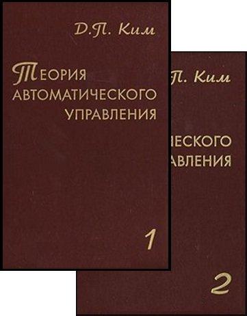 book Twenty First Century Novels: The