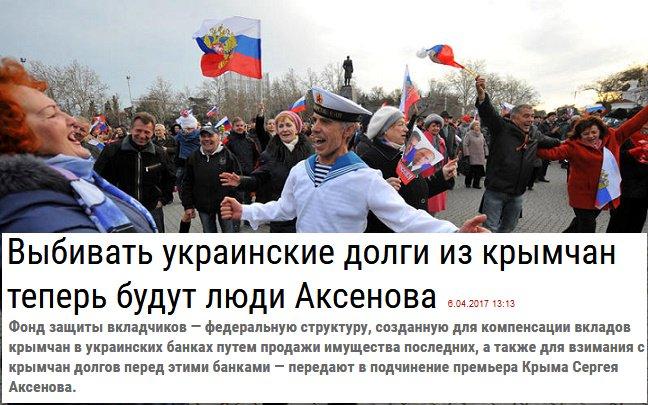"""Гройсман: """"Мне очень жаль, что именно Россия напала на Украину"""" - Цензор.НЕТ 6713"""