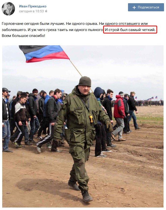 Посол США Йованович призывала Украину оставаться в Минском процессе - Цензор.НЕТ 5968