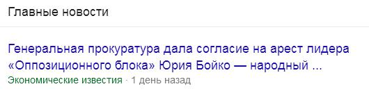 Чауса экстрадируют в Украину после завершения срока ареста, - антикоррупционная прокуратура Молдовы - Цензор.НЕТ 4875