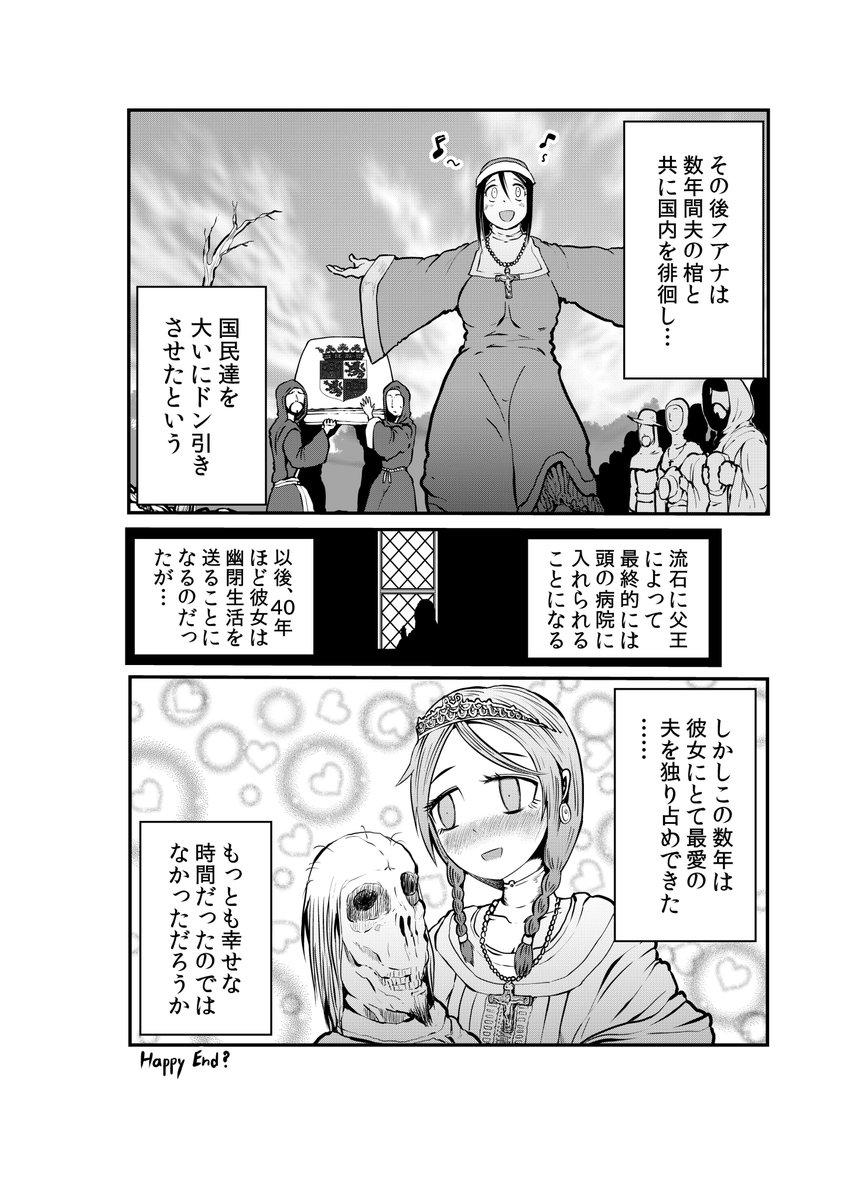マミー@月刊コミックガーデン@...