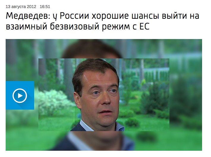 """""""Чудесный день для народов Европы и Украины"""": как западные СМИ комментируют решение ЕП по безвизу - Цензор.НЕТ 4082"""