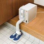 妖怪かな?w布団乾燥機を靴に使ったら自立型ロボットみたいに!