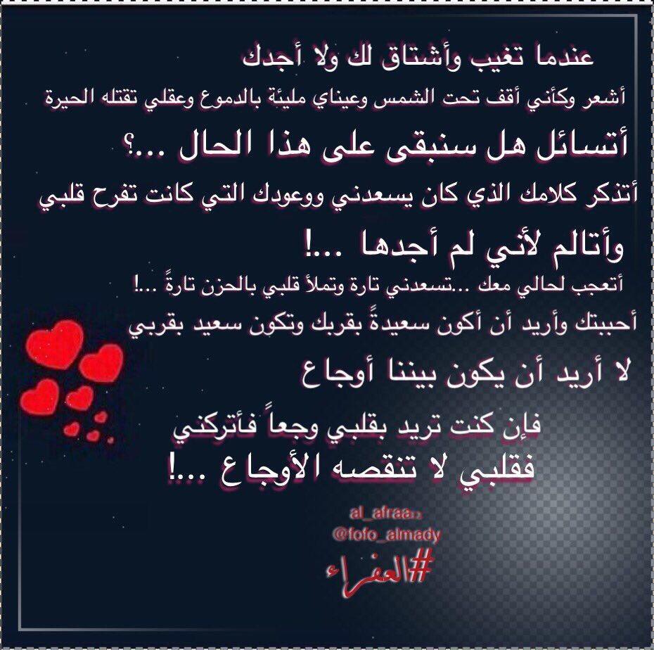 RT @fofo_almady: #عندما_تغيب #العفراء https://t.co/SGrzKmHTsS