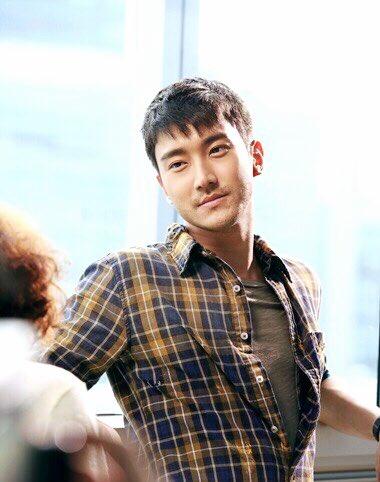 Happy Birthday Choi Siwon!