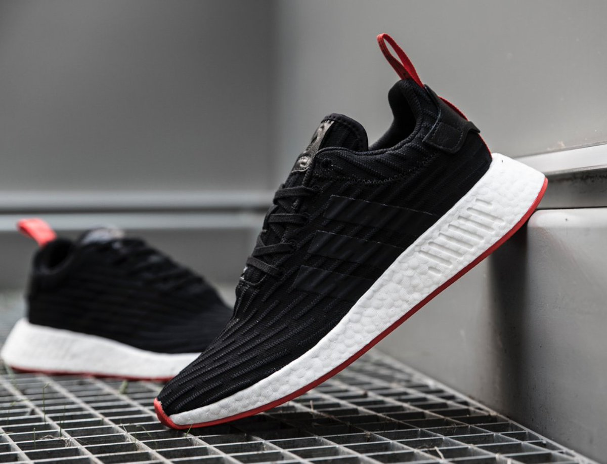 adidas NMD R2 Official Images and Release