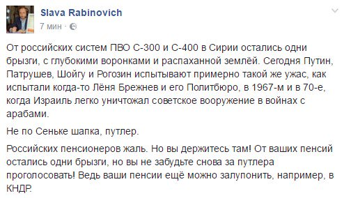 Российские СМИ сообщили о девяти уничтоженных ракетным ударом США самолетах на авиабазе в Сирии - Цензор.НЕТ 1602