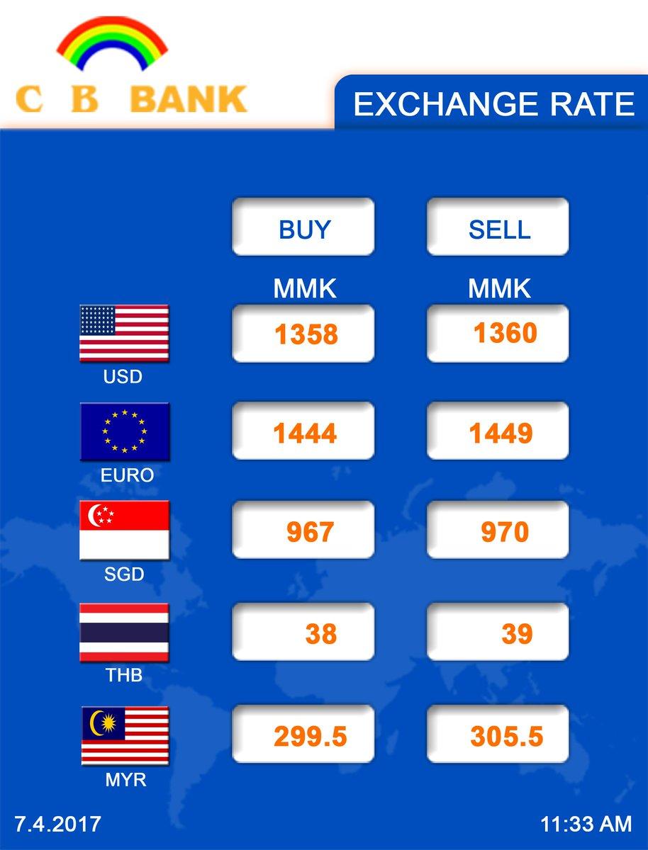 Cb Bank Myanmar On Twitter 7 4 2017