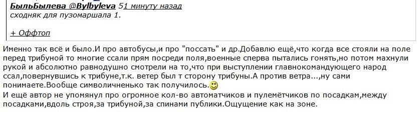 """Санкции против РФ сохранятся до полного выполнения """"минских соглашений"""", – посол Германии Райхель - Цензор.НЕТ 4654"""
