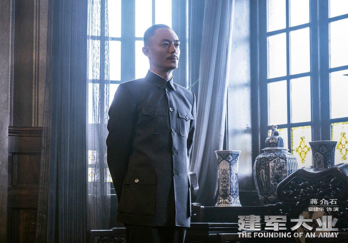 "c drama tweets on Twitter "" WallaceHuo as Chiang Kai Shek"