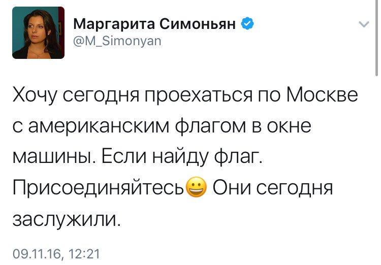 Указ Трампа о санкциях против РФ предусматривает выделение $30 млн на энергобезопасность Украины, - посольство - Цензор.НЕТ 1655