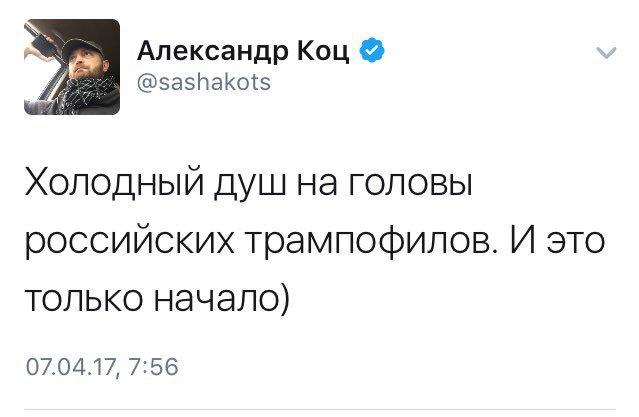 Россия вряд ли сегодня способна вести боевые действия против всего мира, но угрозы есть, - Полторак - Цензор.НЕТ 479