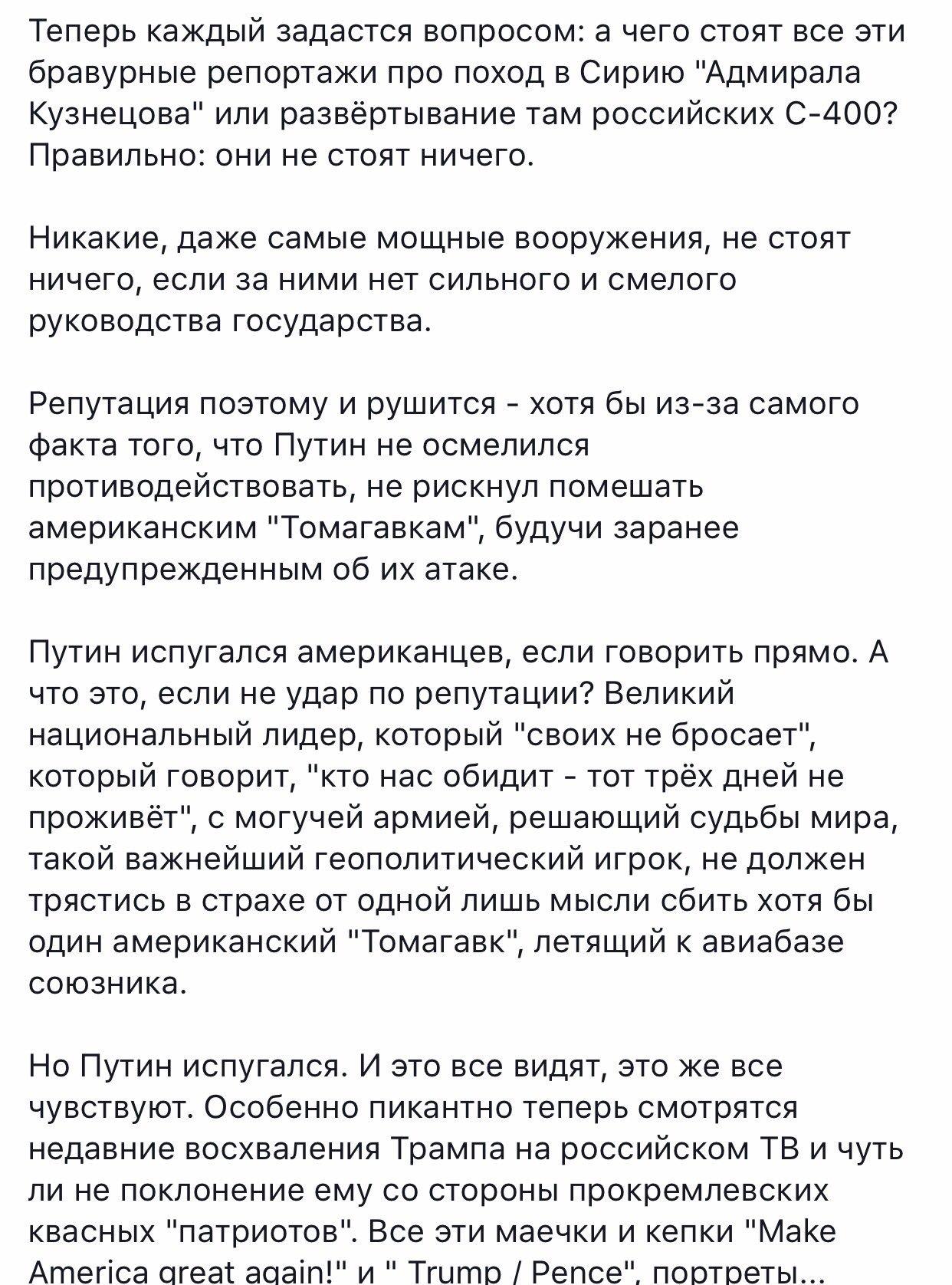 Украина просит страны-члены НАТО предоставить оборонное вооружение для защиты наших граждан, - Климпуш-Цинцадзе - Цензор.НЕТ 7760