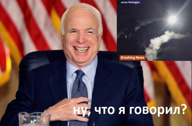 Тиллерсон намерен призвать Россию выполнить обязательства по ликвидации химоружия в Сирии - Цензор.НЕТ 3925