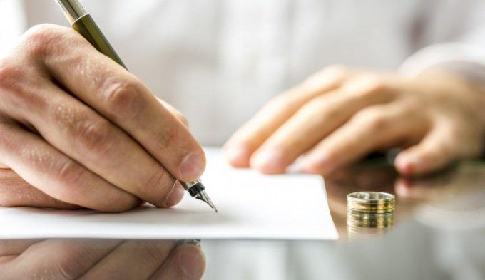 Заявление на развод образец 2016
