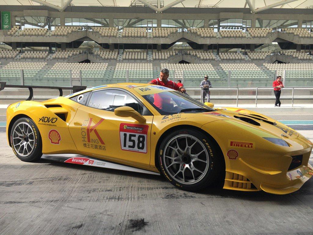 Ferrari 488 info