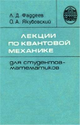 Organisationsprüfung: Grundsätze und Verfahren 1972