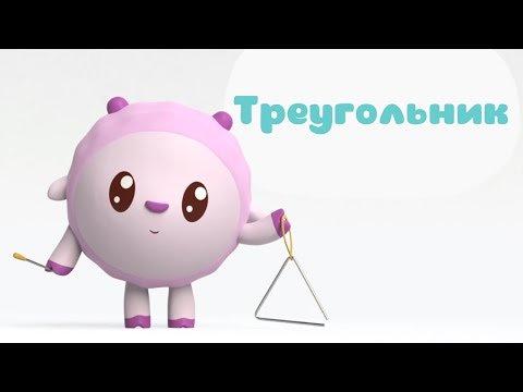 Обучающие мультики для детей