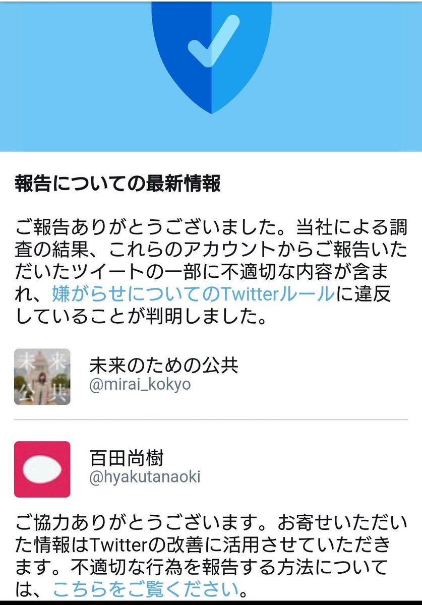 """大神@肉球新党 on Twitter: """"「..."""