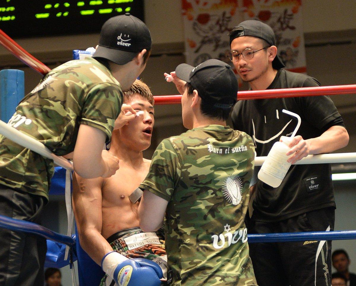 ボクシング・マガジン(毎月15日...