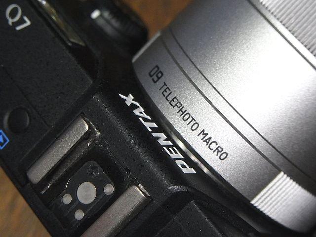 Pentax Q New Len ? (09 TELEPHOTO MACRO)