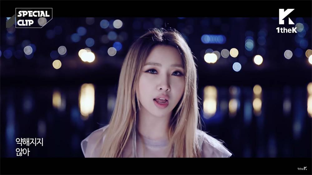 "Imagini pentru Minzy released a special performance clip for ""Superwoman""."