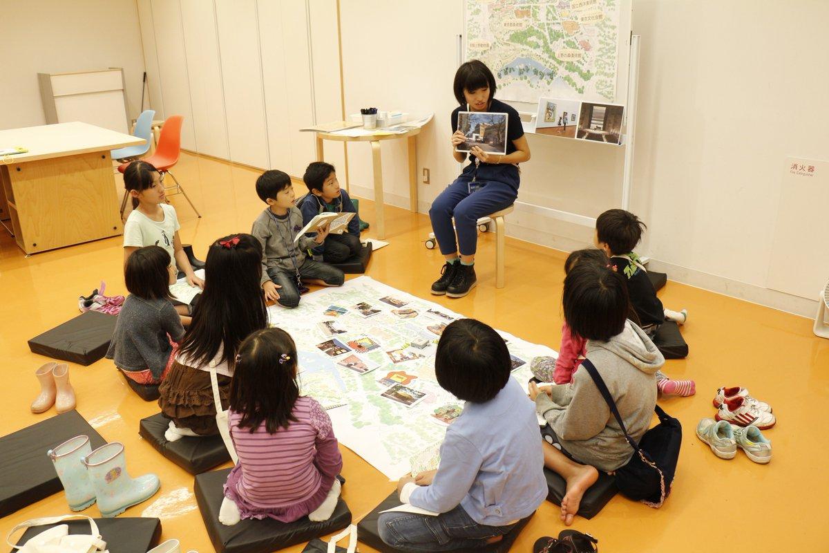 【インターン募集中】東京都美術館では、アート・コミュニケーション事業にて研修するインターンを募集いたします。意欲ある方の応募をお待ちしております。募集要項など詳しくはこちら→https://t.co/ukA14oPv41 (RF)