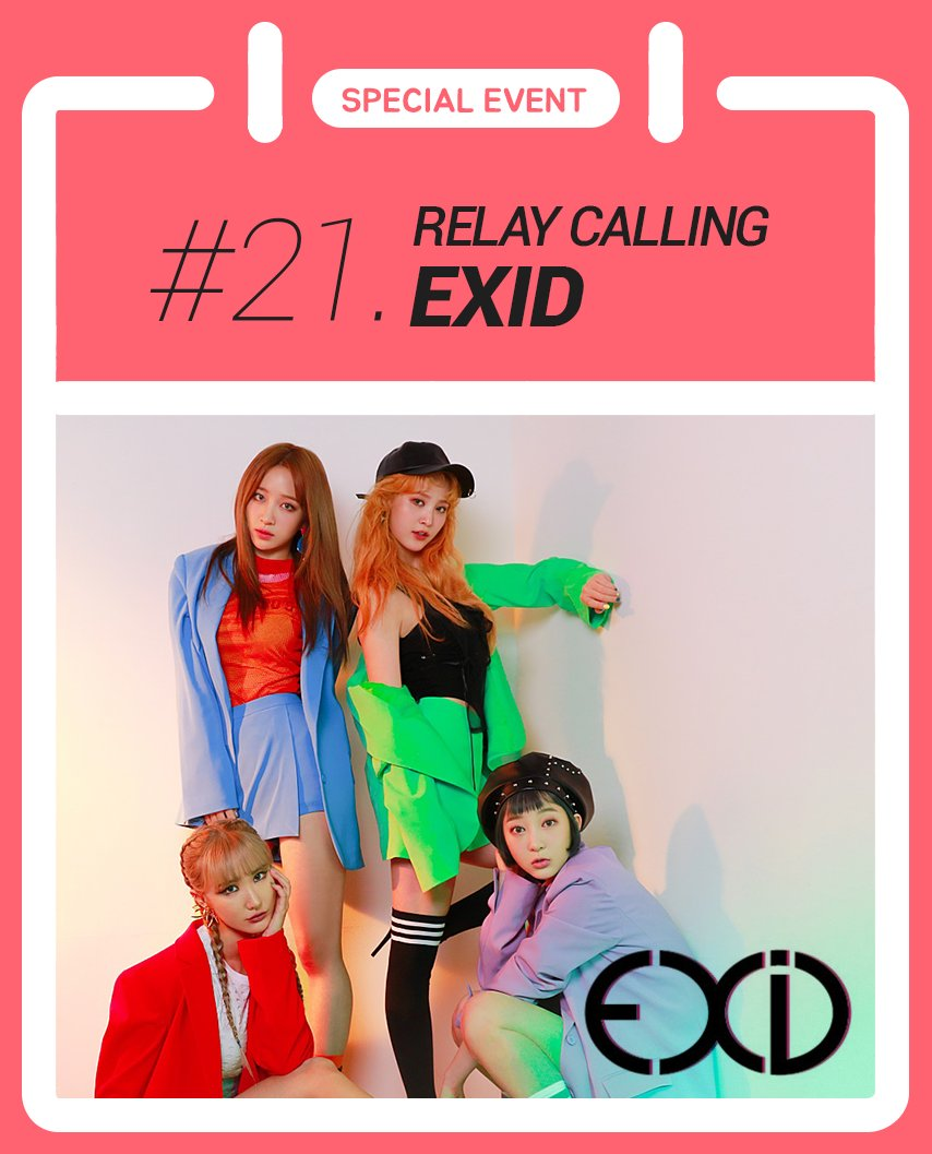 [RELAY CALLING #21] relay calling twentieth first guest is #EXID grant your wishes on #KWAVEU app!#LE #Hani #Junghwa #Hyelin #Solji #Eclipsepic.twitter.com/ybN57djZwR