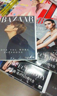 【1番カウンター 雑誌】本日発売のファッション誌「Harper's BAZAAR」6月号は、特別版も出ています。表紙とグラビアを飾るのはJYJのジェジュン!通常版と共に女性ファッション誌の棚で販売中です。 https://t.co/neBW3fY7Zx