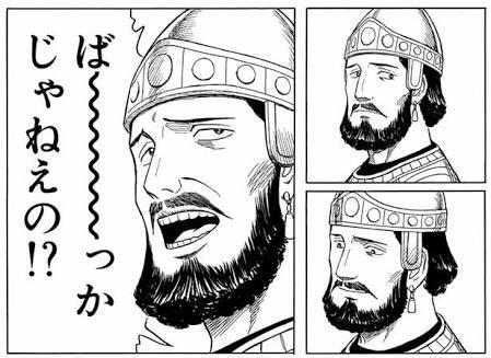 長年散々ゲームを否定しておいて、eスポーツがオリンピック競技になった途端に慌てて日本の選手不足や下地が整ってない事を嘆くマスコミに一言。