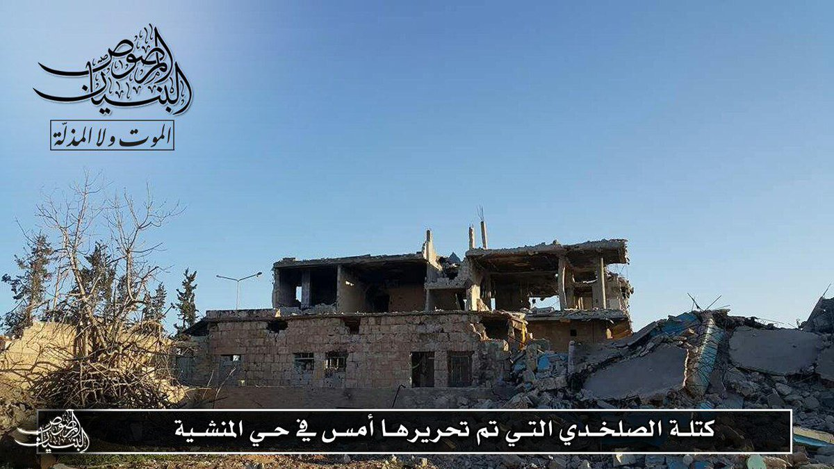 Daraa: Al-Bunian Al-Marsous op. room announces takeover of Al-Salkhadi block from pro-Assad at far end of Manshiyah