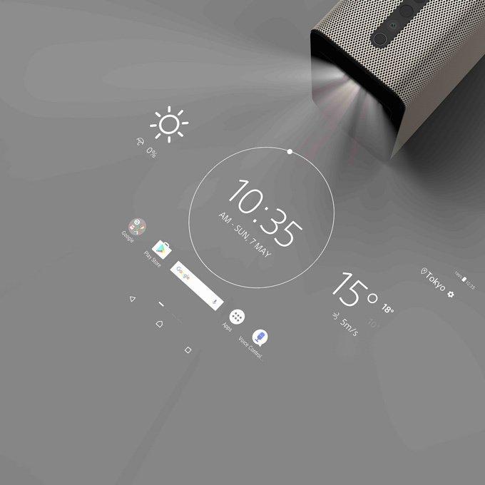 【動画】「Xperia Touch」で壁・机がスクリーンに!価格、発売日決定 – タッチ操作でゲームや動画も fashion-press.net/news/29309