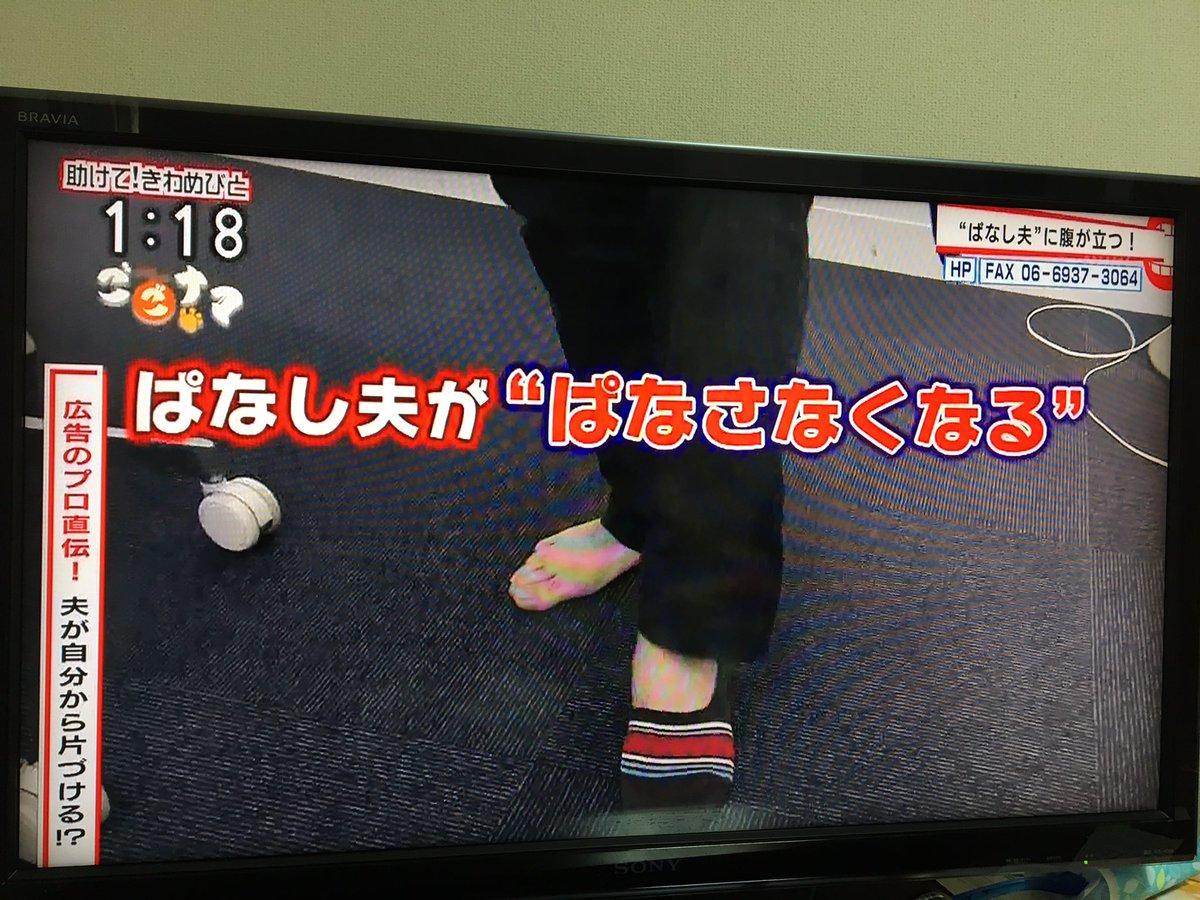 格ゲーがメディアに取り上げられるようになって久しいが、NHKでかなりツッコんだ内容の番組がやっていて「ここまで市民権を得てきたかぁ」としみじみした。 https://t.co/zMaDNx1mn1