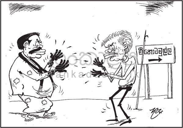 Image result for meethotamulla garbage dump cartoon