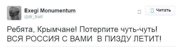 Оккупанты насчитали более 200 участников из 46 стран на форуме в Ялте, МИД Украины проверяет информацию об иностранных представителях - Цензор.НЕТ 3825