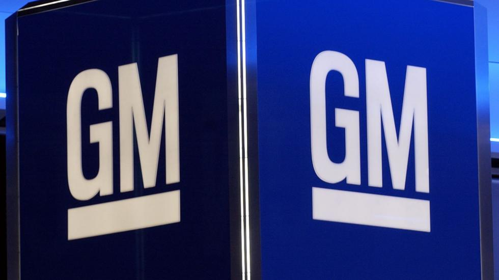 general motors financial distress