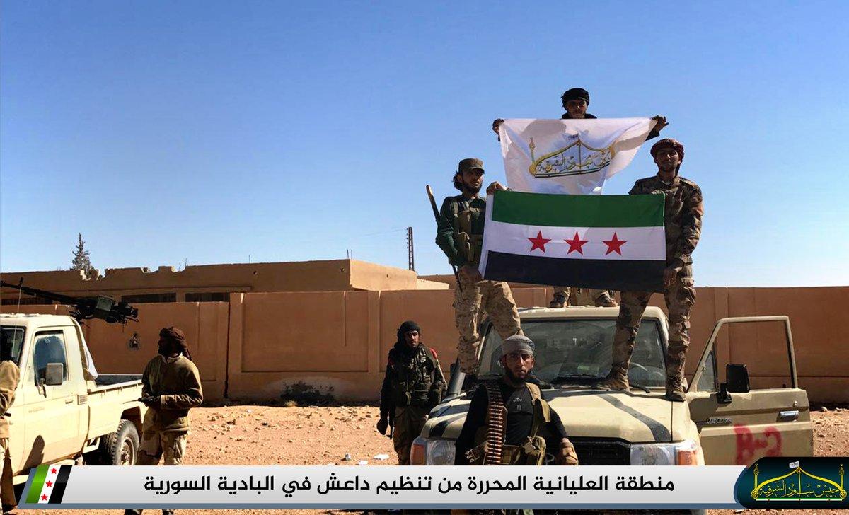 FSA seized Ulayyaniya 60km south of Palmyra from IS