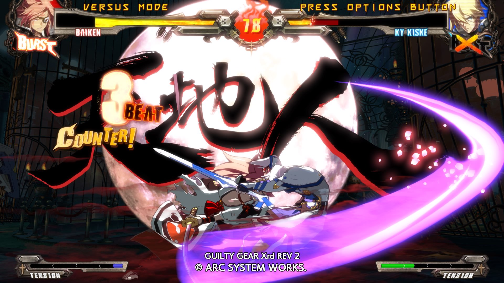 Pqube Games On Twitter Guilty Gear Xrd Rev 2 Will Be Releasing