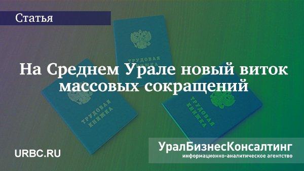 Порошенко подписал указ о праздновании 21-й годовщины Конституции Украины - Цензор.НЕТ 7978
