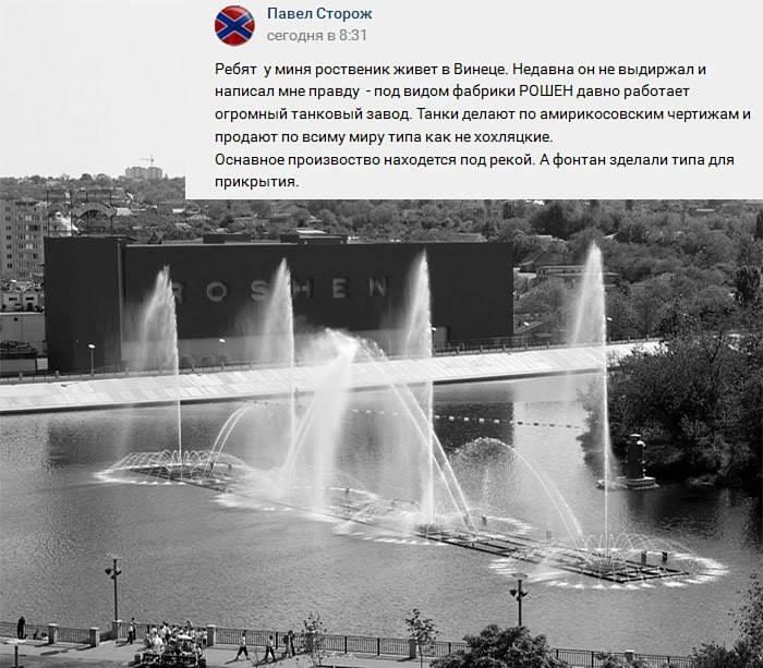 Опорные пункты возле шахты Бутовка боевики обстреляли из танка и минометов, - штаб АТО - Цензор.НЕТ 8149