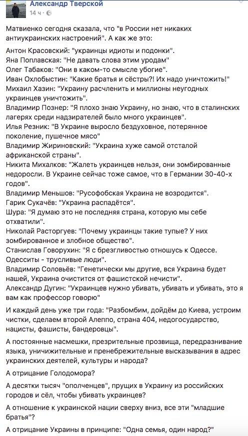 """Боевики """"ДНР"""" намерены досрочно освободить часть заключенных и направить их на военную службу, - ГУР - Цензор.НЕТ 4054"""