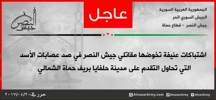 Free Syrian Army forces repel government attack on Halfaya during heavy clashes in rural north Hama
