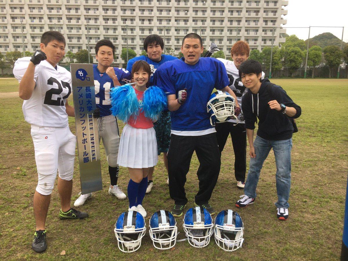 大学 キヨ