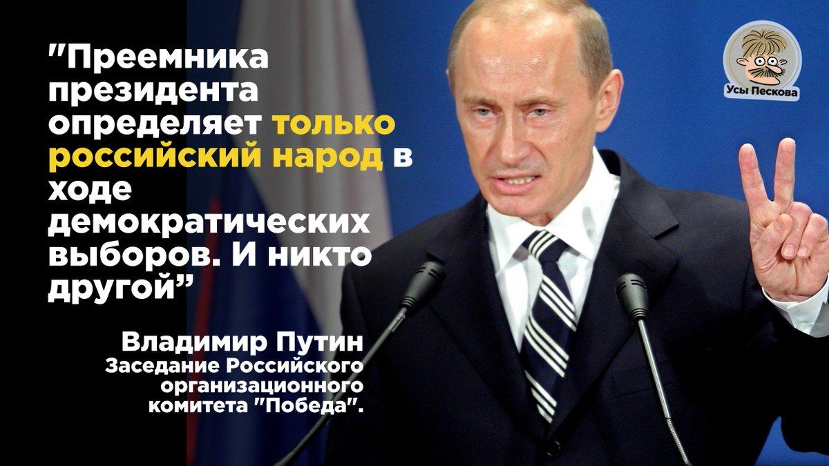 """Боевики """"ДНР"""" намерены досрочно освободить часть заключенных и направить их на военную службу, - ГУР - Цензор.НЕТ 9164"""