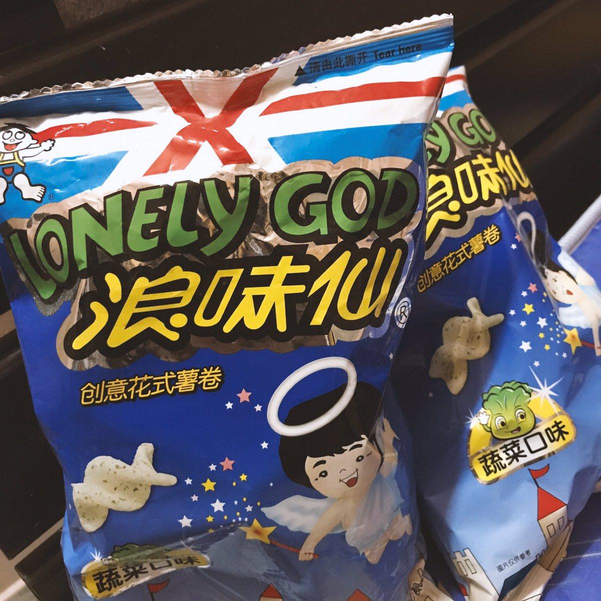 ไหนๆก็ไหนๆแล้ว เรายิ้มจนแก้มจะแตกขอแจกขนมฮุนฮานแล้วกัน เอาไปกินนนนนนนนน แค่รีพอครับบ #HappyLuhanDay #HappySehunDay #HunHanMonth #hunhanpic.twitter.com/TfwjoUWyvg
