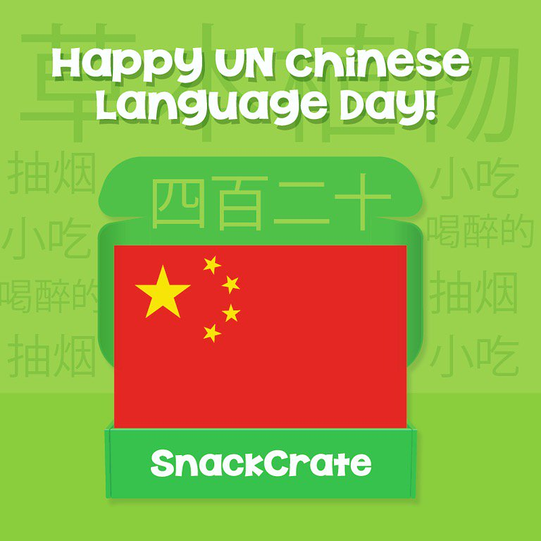 Snackcrate On Twitter Happy Un Chinese Language Day Is That What We Re Celebrating No But It S What Your Grandma Wants To Hear Munchies Https T Co Tfqsvobpfc
