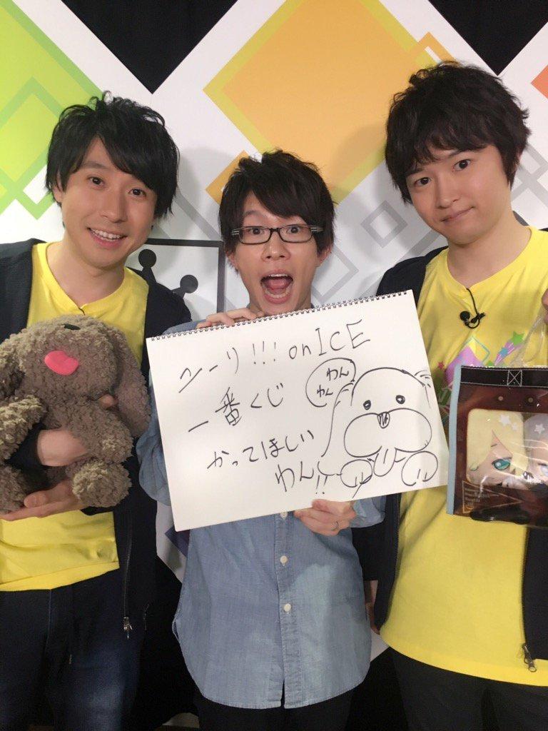 【バンプレラボ#49】ご視聴ありがとうございました!4月と6月に発売予定『ユーリ!!! on ICE』の一番くじのPOP対決に勝利した豊永さんの作品はこちらです! bpnavi.jp/s/tc/bp_labo
